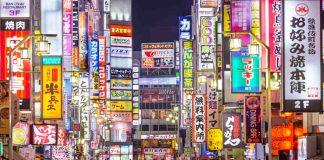 Tokyo Japan winkelstraat